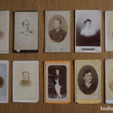 Fotografía antigua - LOTE 10 CDV / CARTES DE VISITE, MUJERES, HOMBRES, NIÑOS, PUBLICIDAD FOTÓGRAFOS - 79981657