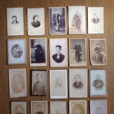 Fotografía antigua: LOTE 25 CDV / CARTES DE VISITE, MILITARES, MUJERES, HOMBRES PUBLICIDAD FOTÓGRAFOS. Lote 80348609