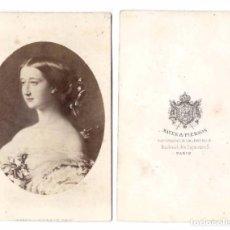 Fotografía antigua: CDV REINA EUGENIA DE MONTIJO EMPERATRIZ DE FRANCIA ESPOSA DEL EMPERADOR NAPOLEON III MAYER & PIERSON. Lote 81258908