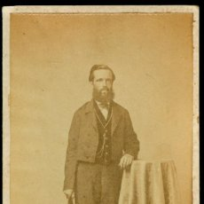 Fotografía antigua: RETRATO - GIL DURAN - 1870'S . Lote 93162485