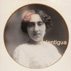 Fotografía antigua: PRECIOSA CARTA DE VISITA. FOTÓGRAFO BANÚS, FONTANELLA, BARCELONA. TARJETA POSTAL. SIGLO XIX PP XX. Lote 94108060