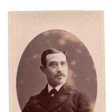 Fotografía antigua: CARTES DE VISITE. ESTUDIO FOTOGRÁFICO. M. ALVIACH. MADRID. Lote 110253903