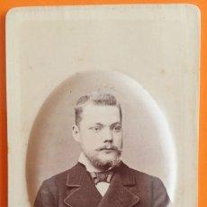 Fotografía antigua: FOTOGRAFIA- ANGEL MIQUEL Y VICENS- PONT DE ARMENTERA ( TARRAGONA)- 1.878-1.879 A. TORIJA. Lote 110645259