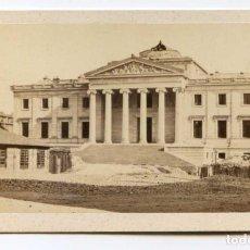 Fotografía antigua: MARSELLA, MARSEILLE, PALAIS DE JUSTICE, PALACIO DE JUSTICIA, SIN REFERENCIA DE FOTÓGRAFO. Lote 115274715