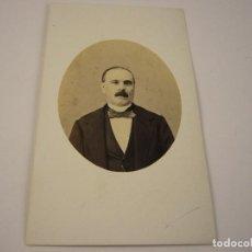 Fotografía antigua: FOTO CABALLERO A IDENTIFICAR . CONDE DE VERNAY . SIGLO XIX . 10 X 6 CM.. Lote 116457723