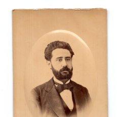Fotografía antigua: FOTOGRAFÍA CARTES DE VISITE S.XIX, ESTUDIO FOTOGRÁFICO NARCISO NOBAS - BARCELONA . Lote 116717223