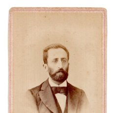 Fotografía antigua: FOTOGRAFÍA CARTES DE VISITE S.XIX, ESTUDIO FOTOGRÁFICO NARCISO NOBAS - BARCELONA. Lote 116717619