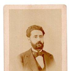 Fotografía antigua: FOTOGRAFÍA CARTES DE VISITE S.XIX, ESTUDIO FOTOGRÁFICO NARCISO NOBAS - BARCELONA. Lote 116717723