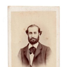 Fotografía antigua: CARTES DE VISITE. ESTUDIO FOTOGRÁFICO. M. DE HERBERT, MADRID.. Lote 121236291