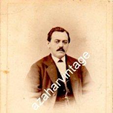 Fotografía antigua: VALLADOLID, SIGLO XIX, CDV DE ISAAC FERNANDEZ DE TEJADA Y ENCISO, FOT.SANCHO, 62X105MM. Lote 124389055