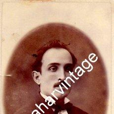 Fotografía antigua: VALLADOLID, SIGLO XIX, CDV DE DON EDUARDO ALONSO, 60X105MM. Lote 125846815