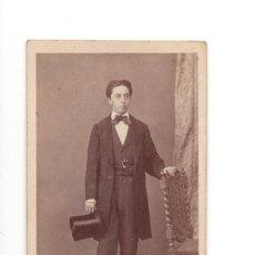 Fotografía antigua: MADRID ESTUDIO FOTOGRÁFICO DE MARTINEZ DE HEBERT. . Lote 134836338