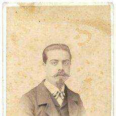 Fotografía antigua: 1870 CA FOTOGRAFÍA RETRATO CARTE DE VISITE CDV ALBUMINA FOTÓGRAFO LUDOVISI Y SU SEÑORA. VALENCIA. Lote 138024414