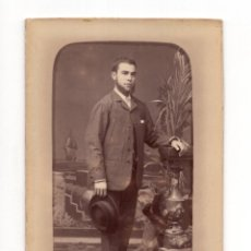 Fotografía antigua: CARTES DE VISITE. ESTUDIO FOTOGRÁFICO. BRAVI. PALMA DE MALLORCA.. Lote 140444970