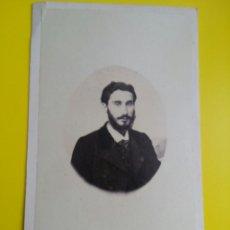 Fotografía antigua - Tarjeta visita Manuel Tejeiro - 141679716