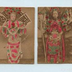 Fotografía antigua: 2 RETRATOS CDV CON TRAJE , CHINA O FILIPINAS, FINALES S.XIX. SIN DATOS REVERSOS.. Lote 142109942