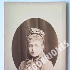 Fotografía antigua: REINA MARIA CRISTINA DE ESPAÑA - ESPOSA REY ALFONSO XII - AUSTRIA - CDV VIENA. Lote 142264074