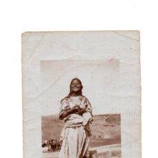Fotografía antigua: CARTES DE VISITE. ESTUDIO FOTOGRÁFICO. DESCONOCIDO 9 X 6,5 CM. FECHADA EN 1923. Lote 146307078