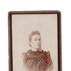 Fotografía antigua: CARTES DE VISITE. ESTUDIO FOTOGRÁFICO. J.YETMON. BURGOS. Lote 147827586