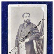 Fotografía antigua: CDV - CARTE DE VISITE - CARTA DE VISITA - GURNEY - KEN PARÍS . Lote 148857550
