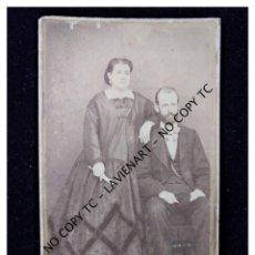 Fotografía antigua: CDV - CARTE DE VISITE - CARTA DE VISITA - JUAN JOSÉ MUÑOZ, CIUDAD REAL? MUY RARA. Lote 148987986