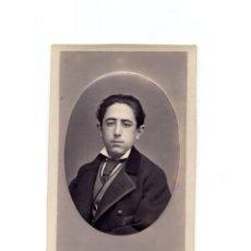 Fotografía antigua: CARTES DE VISITE. ESTUDIO FOTOGRÁFICO. H. MONTALVO. PINTOR Y MINIATURISTA FOTÓGRAFO REY. Lote 154868574