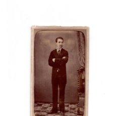 Fotografía antigua: CARTES DE VISITE. ESTUDIO FOTOGRÁFICO. JUAN HORTELANO. VALLADOLID. Lote 155339354