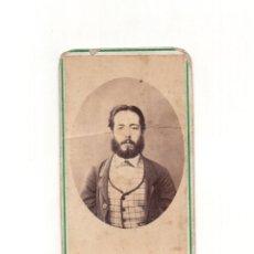 Fotografía antigua: CARTES DE VISITE. ESTUDIO FOTOGRÁFICO. E.GOMEZ. MADRID. Lote 165996834