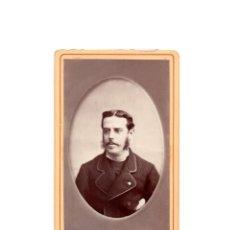 Fotografía antigua: CARTES DE VISITE. ESTUDIO FOTOGRÁFICO. J. CLÉMENT. SAN SEBASTIAN.. Lote 166146486