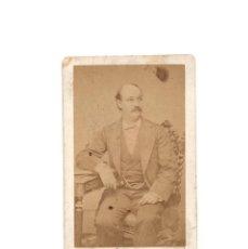 Fotografía antigua: CARTES DE VISITE. ESTUDIO FOTOGRÁFICO. COUPET HERMANOS. LIMA. VENTURA BARREIRO. CALLAO.1872. Lote 171689587