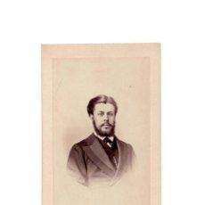 Fotografía antigua: CARTES DE VISITE. ESTUDIO FOTOGRÁFICO. M. DE HERBET. MADRID. . Lote 177569748
