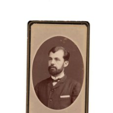 Fotografia antica: CARTES DE VISITE. ESTUDIO FOTOGRÁFICO. J. MARTI. BARCELONA.. Lote 182256267
