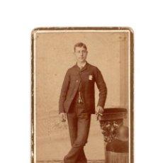 Fotografía antigua: CARTES DE VISITE. ESTUDIO FOTOGRÁFICO. JUAN MON. MADRID.. Lote 183654828