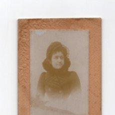 Fotografía antigua: CARTES DE VISITE. ESTUDIO FOTOGRÁFICO. AICRAG. MADRID.. Lote 190277435