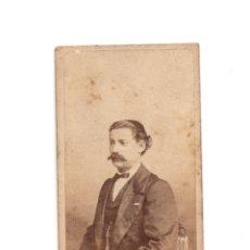 Fotografía antigua: CARTES DE VISITE. ESTUDIO FOTOGRÁFICO. J. LAURENT. MADRID. . Lote 190277983