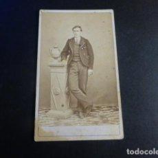Fotografía antigua: CARTE DE VISITE J. GUTIERREZ FOTOGRAFO MADRID HACIA 1865. Lote 197182165