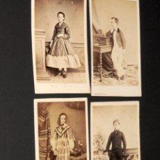 Fotografía antigua: CONJUNTO DE CARTAS DE VISITA - FOTOGRAFÍA ANTIGUA - NIÑAS Y NIÑOS. Lote 197737132