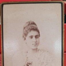 Fotografía antigua: ANTIGUA FOTOGRAFIA CDV NAL CHICANO Y L. HERNANDEZ CADIZ S XIX. Lote 204318178