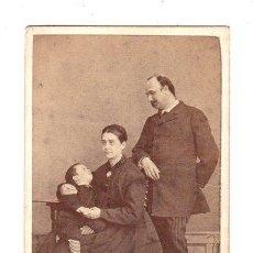 Fotografia antiga: CARTE DE VISITE FOTOGRAFIA FRANCESA. SEVILLA. 1871. Lote 206788120