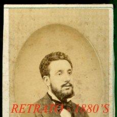 Fotografía antigua: RETRATO - COMPAÑIA FOTOGRÁFICA ESPAÑOLA - MADRID - 1890'S. Lote 209628813