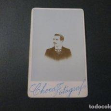 Fotografía antigua: ANTEQUERA MALAGA CHECA FOTOGRAFO RETRATO DE CABALLERO HACIA 1890 CARTE DE VISITE. Lote 217043095