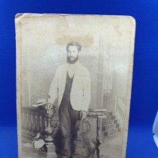 Fotografía antigua: FOTOGRAFIA NARCISO. PRIMER PREMIO EXPOSICION DE MATANZAS 1881. O REILLY 37 HABANA. Lote 221891240