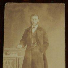 Fotografía antigua: CDV J. LAURENT, SR. REGUERA (PONE A MANO EN LAPIZ BUSTO), MIDE 9 X 5,4 CMS.. Lote 234365420