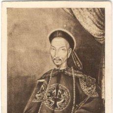 Fotografía antigua: FOTOGRAFÍA CDV - CARTE DE VISITE - RETRATO EMPERADOR DE LA CHINA - EMILE DESMAISONS - PARÍS - S. XIX. Lote 236098465