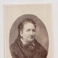 Fotografía antigua: FOTOGRAFÍA. ELISA DE LA CONCHA ALBUERNE. CUDILLERO, 1876. FERNANDO DEL FRESNO, FOTÓGRAFO, OVIEDO. Lote 262321655