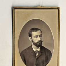 Fotografía antigua: CDV CÁDIZ NAL Y CHICANO FOTÓGRAFO. RETRATO SEÑOR CON BARBA.. (FIN SIGLO XIX) MEDIDAS: 11 X 6,5 CM.,. Lote 295372948