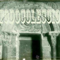 Fotografía antigua: + ARAGON, LUGAR DESCONOCIDO. ANTIGUO POSITIVO EN CELULOIDE HACIA 1920 ZARAGOZA HUESCA TERUEL. Lote 25690728