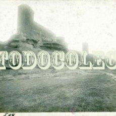 Fotografía antigua: + ARAGON, LUGAR DESCONOCIDO. ANTIGUO POSITIVO EN CELULOIDE HACIA 1920 ZARAGOZA HUESCA TERUEL. Lote 25690731