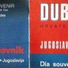 Photographie ancienne: OFERTA.30 DIAPOSITIVAS EN DOS PAQUETES.TOMAS DE LA CIUDAD DE DUBROVNIK.LA ANTIGUA YUGOSLAVIA. Lote 39648717