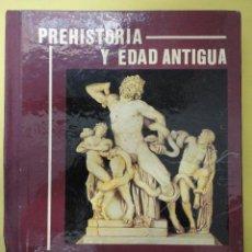 Fotografía antigua: PREHISTORIA Y EDAD ANTIGUA. HISTORIA DEL ARTE UNIVERSAL. DIAPOSITIVAS. Lote 45637461